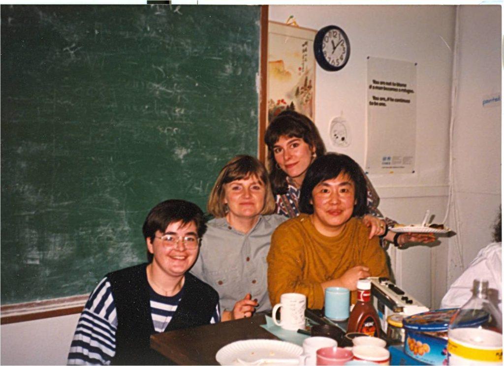 MISA-HILC 1980-1990